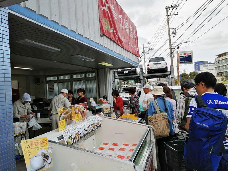 横浜 最新 行列のできるお店