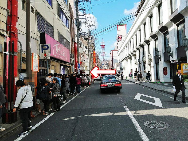 孤独のグルメ 横浜中華街 登場したお店