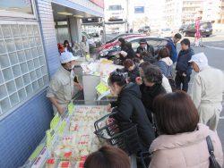 神奈川県 横浜市 おすすめのスポット 工場直売