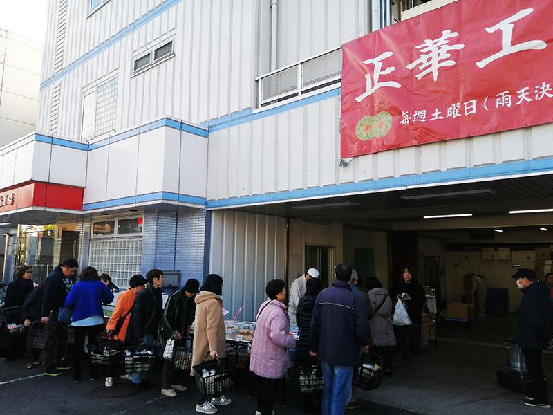 神奈川県横浜市 工場直売所 行列