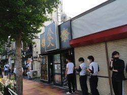横浜市にあるおいしい二郎系ラーメンはどこ?