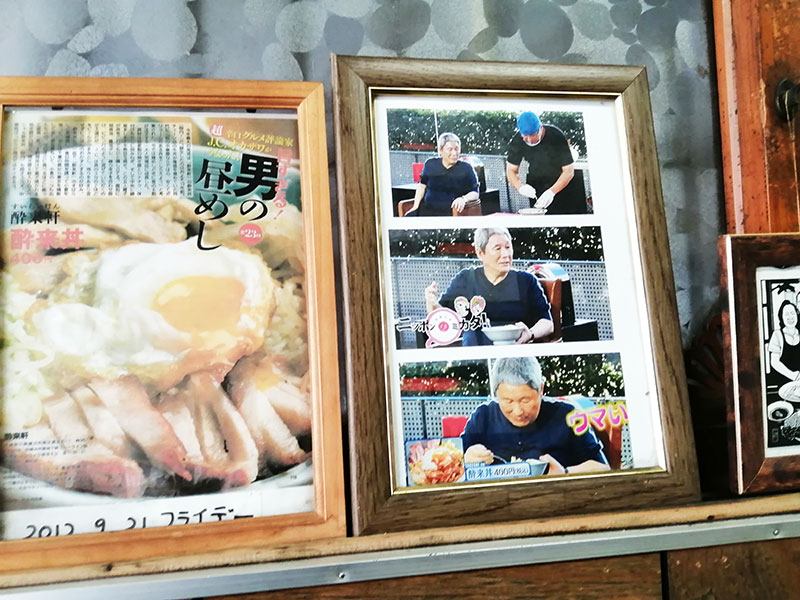 酔来軒 横浜橋商店街のおいしい中華
