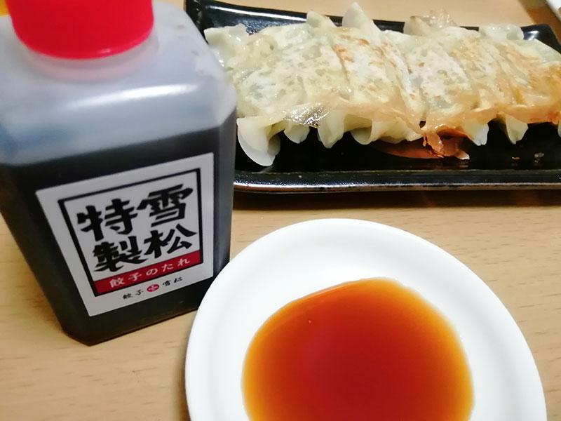 餃子の雪松-餃子の味はどう?美味しい?