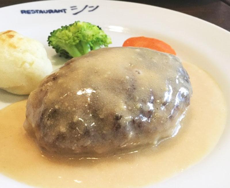 磯子区岡村 レストランシン おすすめのメニューは?
