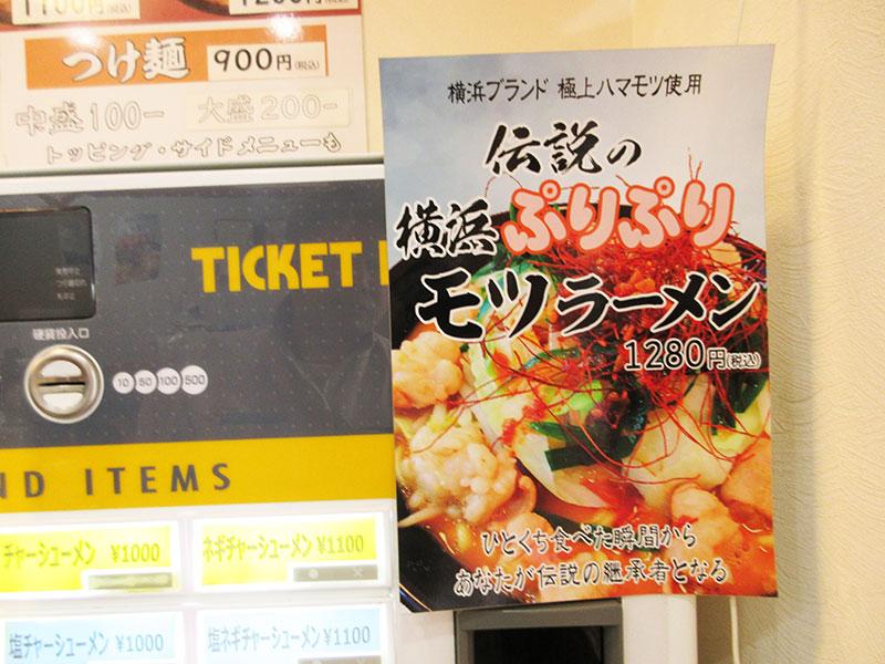 京急富岡駅 ランチ おいしいお店はどこ?