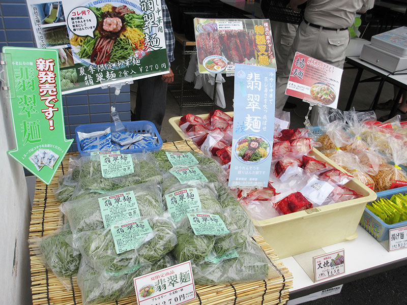 横浜中華街以外で翡翠麺が帰るお店は?