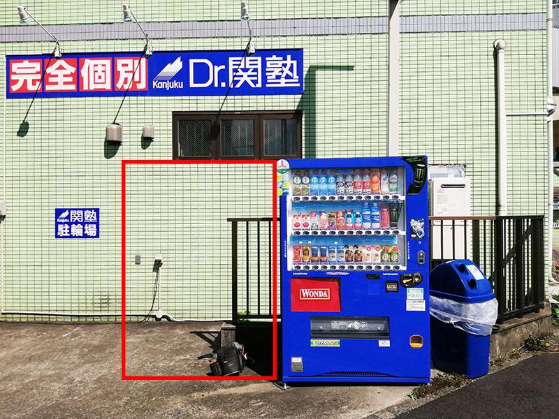 横浜 中華点心の自動販売機