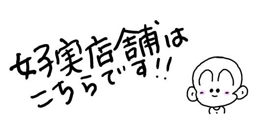 工場直売 好(ハオ) 肉まん・焼...